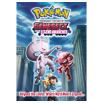 Pokemon-The-Movie-Genesect-And-The-Legend-Of-The-Awakened-150