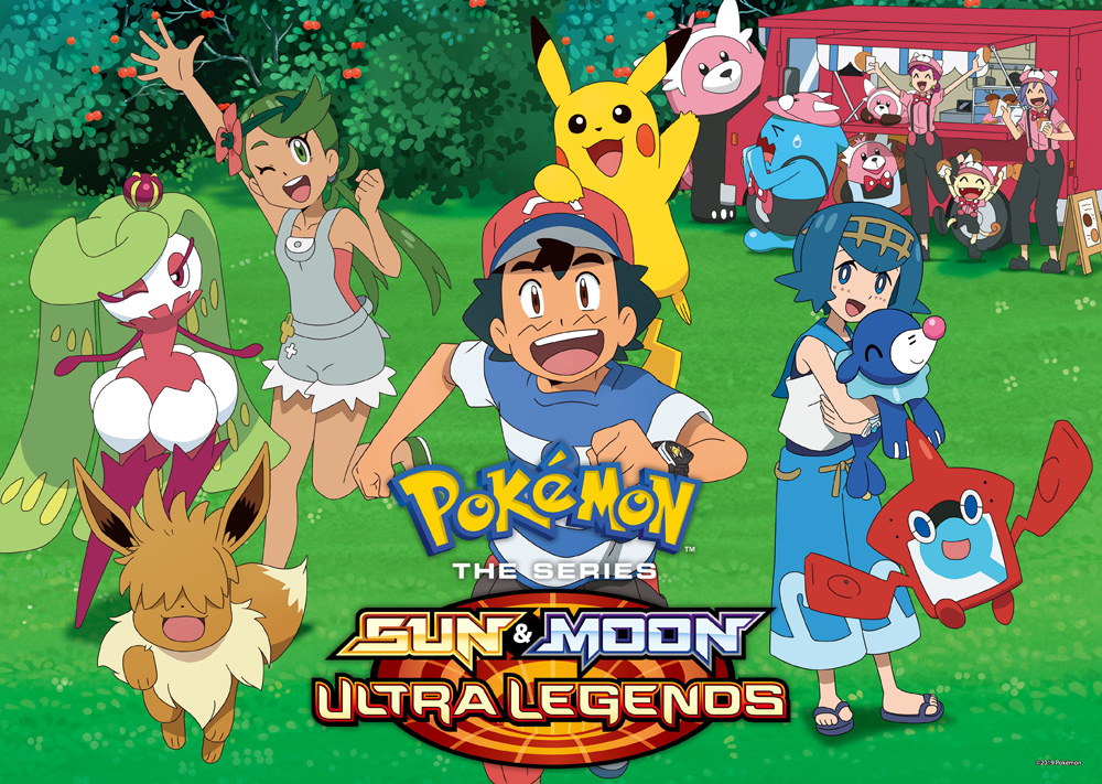 Pokémon the Series: Sun & Moon—Ultra Legends