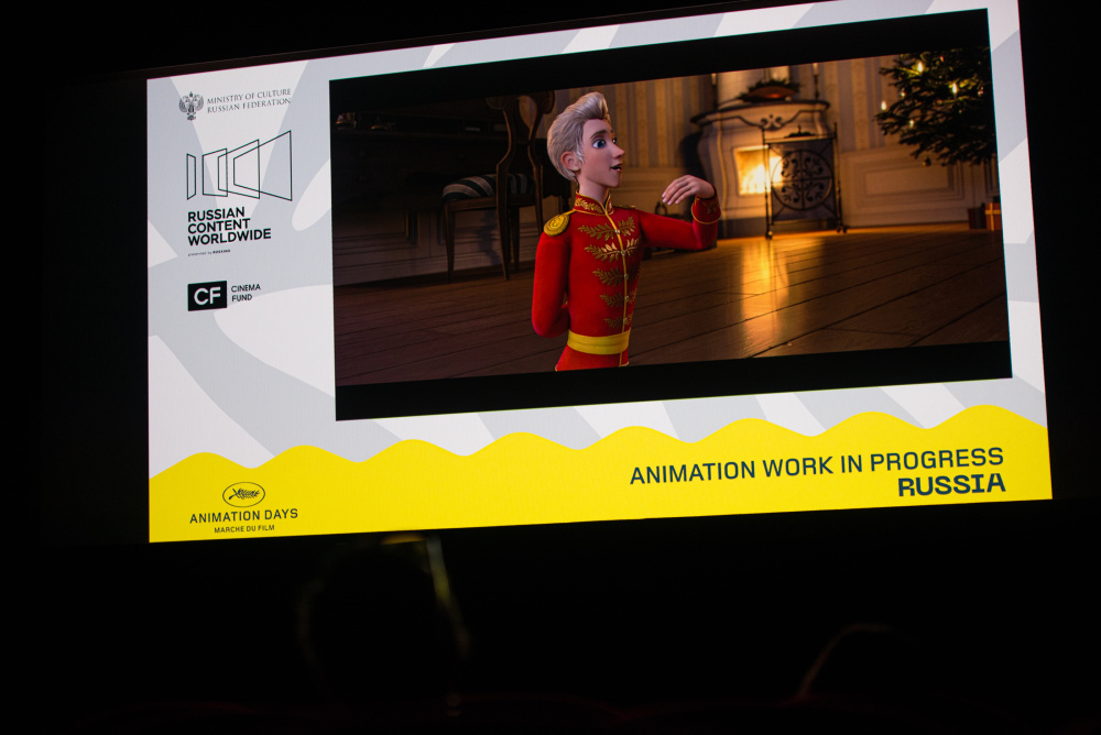 CTB Film Co. presentation: The Nutcracker and the Magic Flute (courtesy ROSKINO)