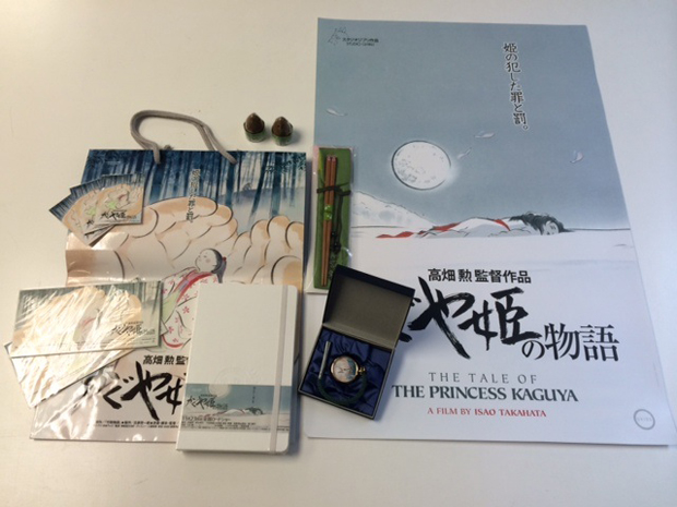 Princess Kaguya Prize Pack