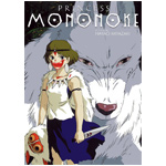 Princess-Mononoke-150