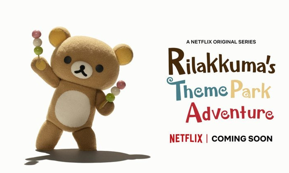Rilakkuma's Theme Park Adventure