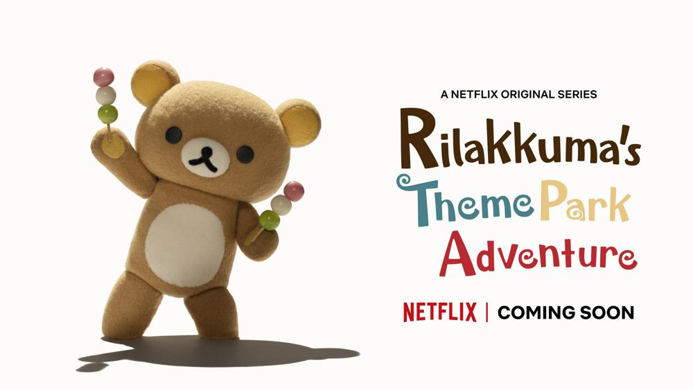 Rilakkuma's Theme Park Adventure