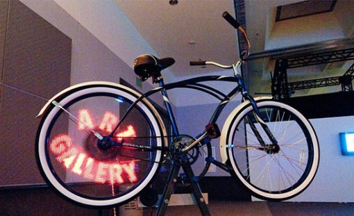 SIGGRAPH Art Gallery Bike