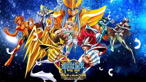 Saint Seiya Ω (Omega)