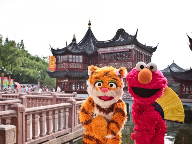 Sesame Street in China