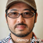 Shimizu-Takashi-150