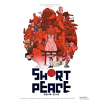 Short-Peace-150