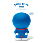 Stand-By-Me-Doraemon-150-2