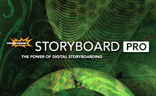 Storyboard Pro 4