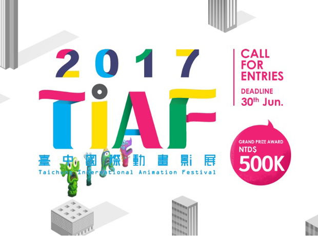 Taichung Int'l Animation Festival