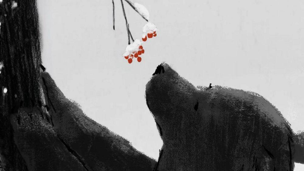 The Bear Hunter Directed by Sayaka Hara