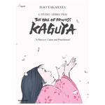 The-Tale-of-the-Princess-Kaguya-150