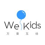 WeKids-150