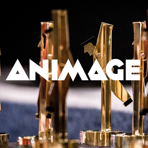 Animage
