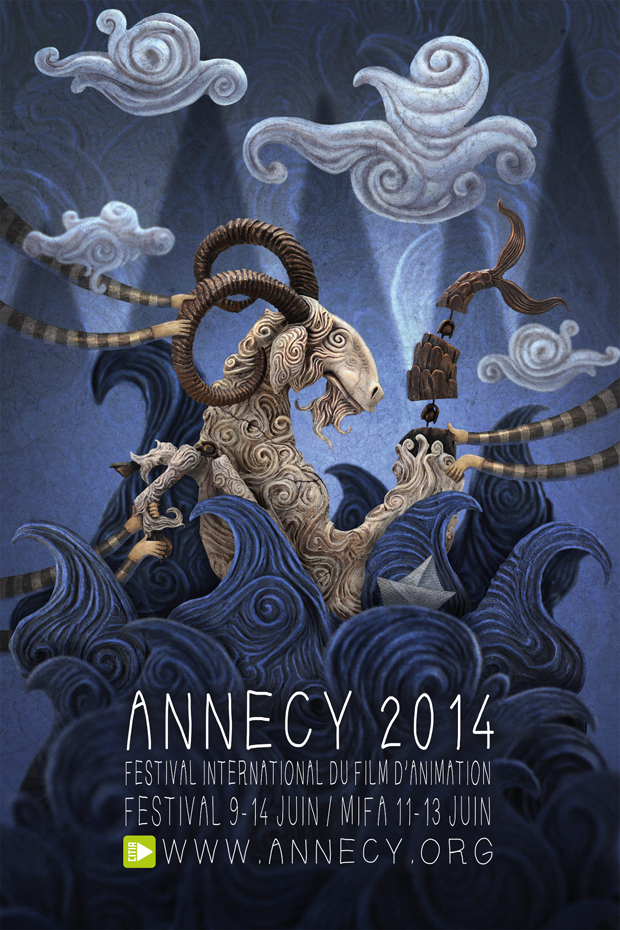 The Annecy International Animation Film Festival