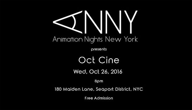 Animation Nights New York: Date Change for Oct Cine