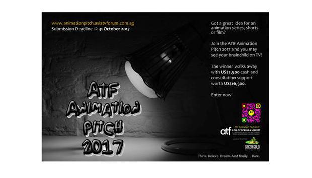 ATF Animation Pitch 2017