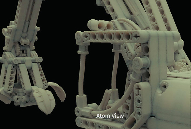 Atom View