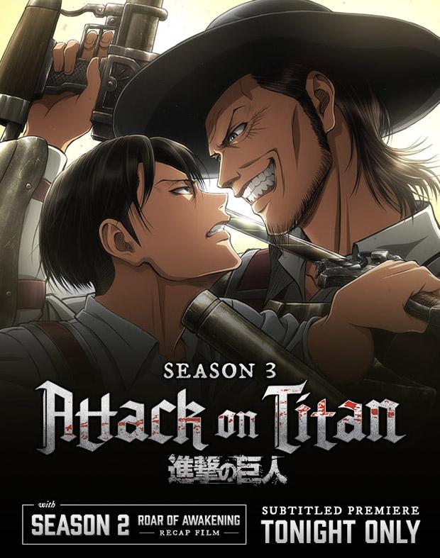 Attack on Titan: Season 3