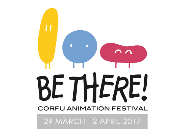 Be There! Corfu Animation Festival 2017