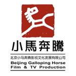 beijing-galloping-horse-150
