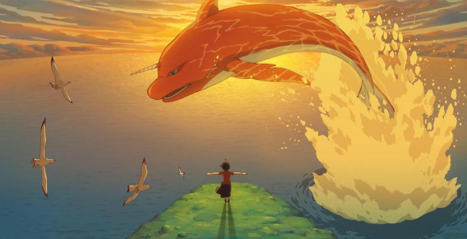 trailer big fish begonia will hook noram audiences in