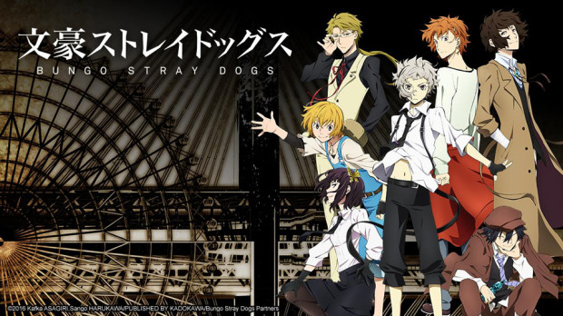 Bungo Stray Dog