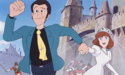 Lupin the 3rd: The Castle of Cagliostro © Monkey Punch / © TMS Entertainment