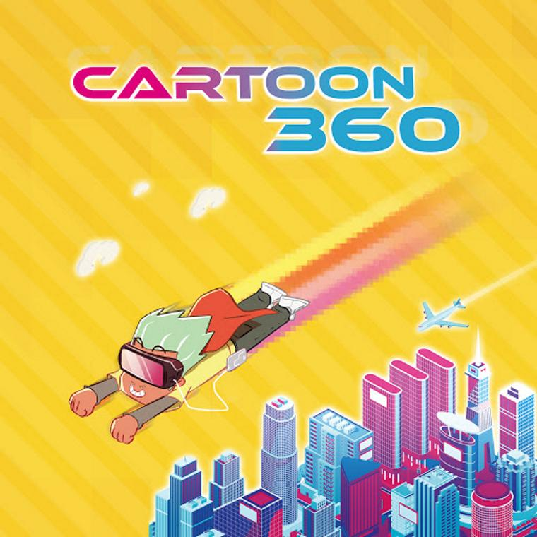 Cartoon 360