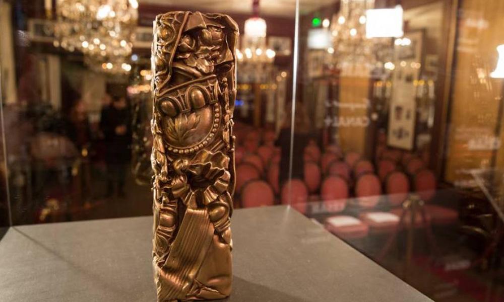 44th César Awards