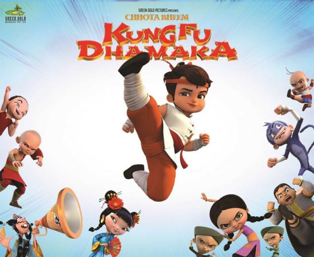 Chhota Bheem: Kung Fu Dhamaka