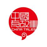 China Tales Incubator