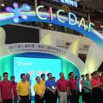 cicdaf-150