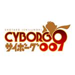 cyborg-009-150