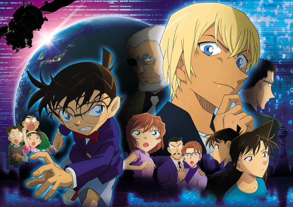 Detective Conan Zero: The Enforcer