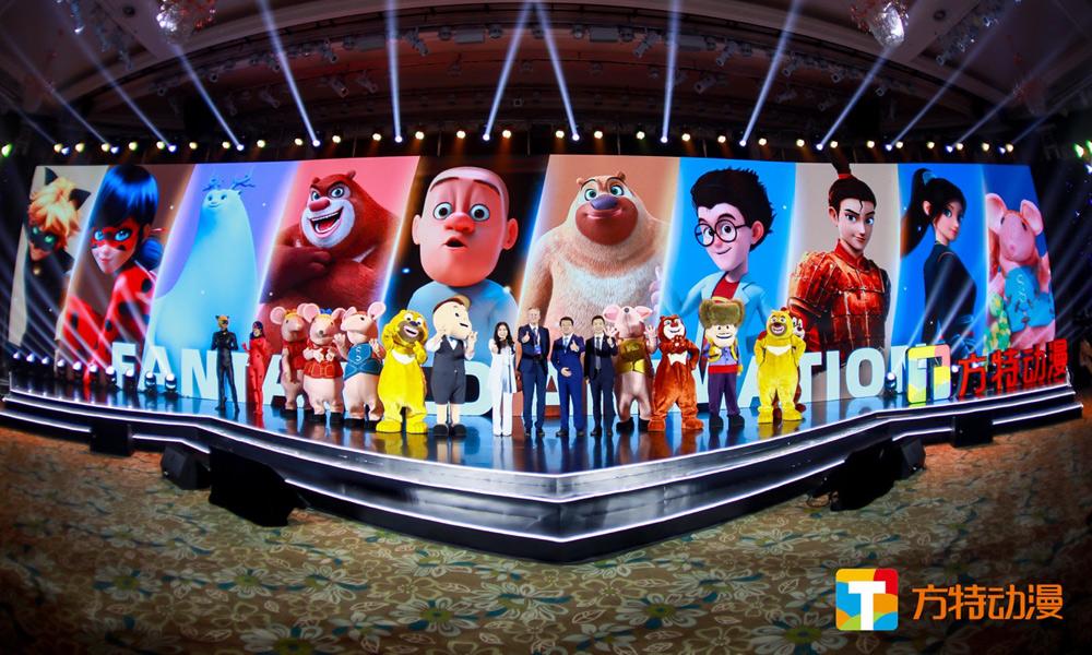 Fantawild Animation Expo