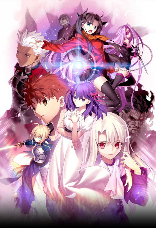Fate/stay night [Heaven's Feel] THE MOVIE I.presage flower