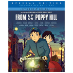 from-up-on-poppy-hill-DVD-150