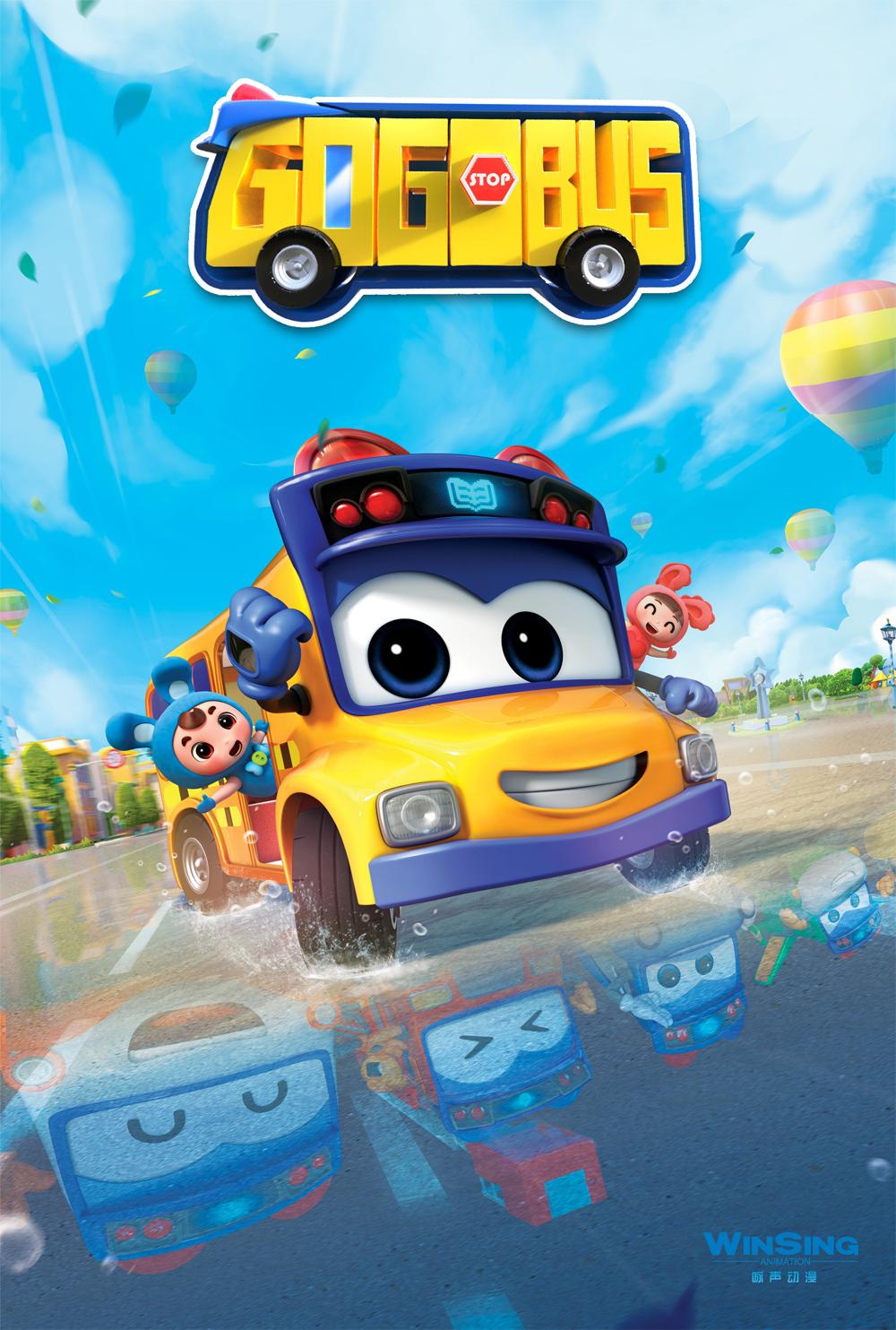 GoGo Bus & Team Steam