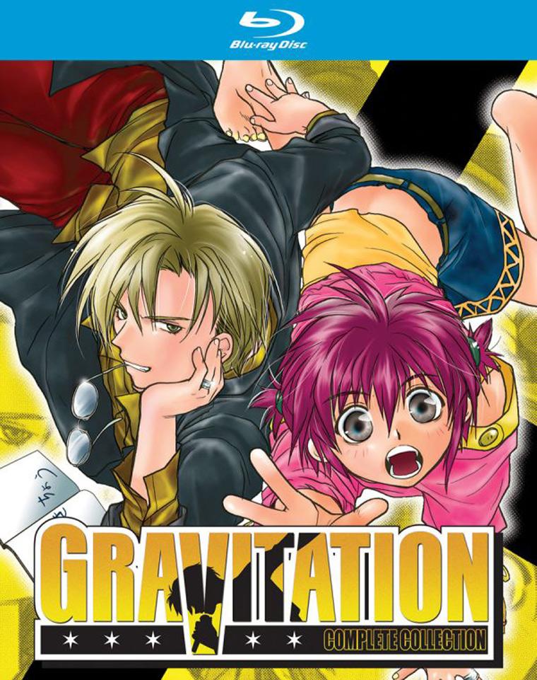 Gravitation Blu-ray