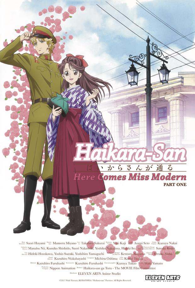 Haikara-san: Here Comes Miss Modern Part One