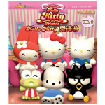 hello-kitty-150