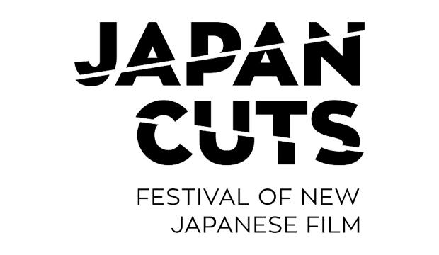 Japan Cuts