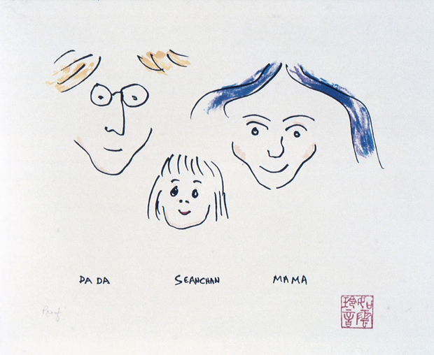 "One of John Lennon's ""doodles"""