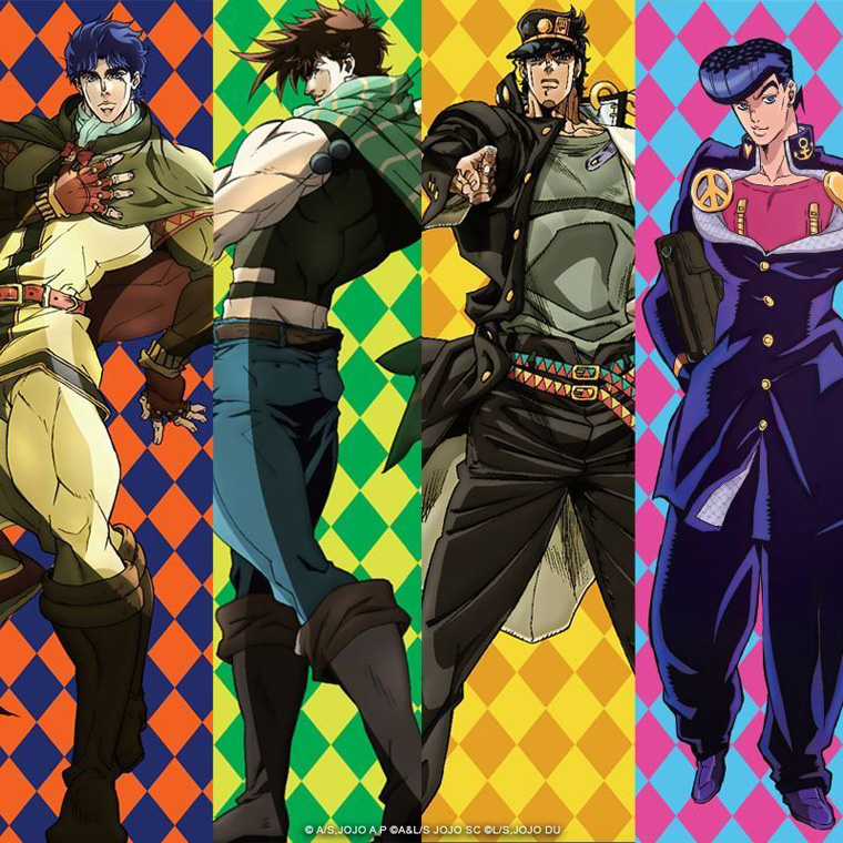 Twitch Livestreams Viz Media's 'Jojo's Bizzare Adventure ...