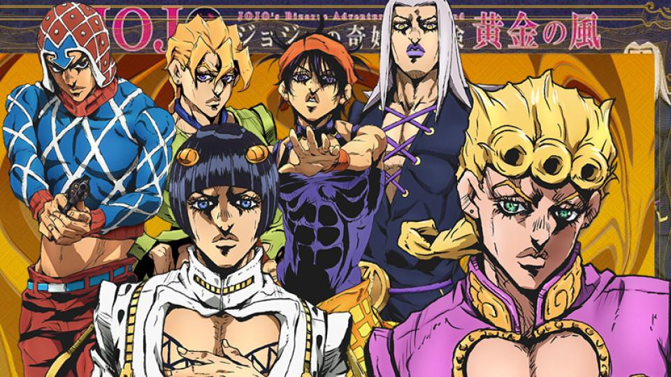 VIZ Details Anime Expo Acquisitions