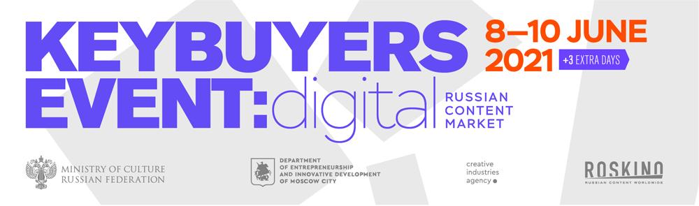 Key Buyers Event: digital