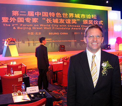 Kevin Geiger, president and CEO of Magic Dumpling Entertainment