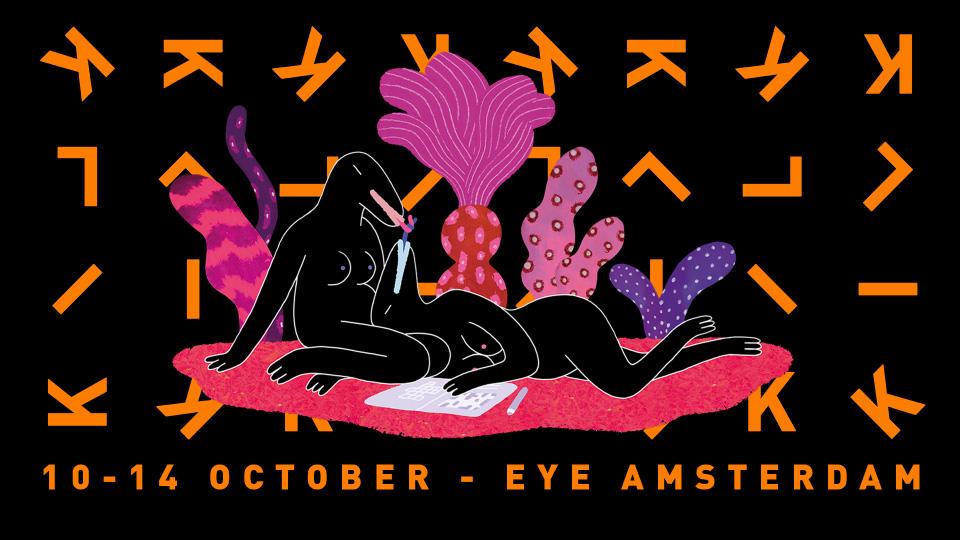 KLIK Amsterdam Animation Festival
